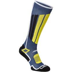 成人滑雪襪500藍色黃色