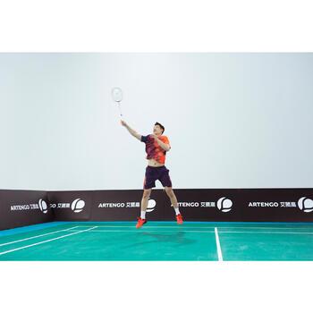Raquette de Badminton BR 900 Ultra lite P OR - 1215158