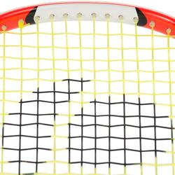 RAQUETTE DE SQUASH JUNIOR SR 130 Jr 23in