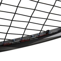 Squashschläger-Set SR 560 (SR560 Schläger und Schlägerhülle für 3 Schläger)