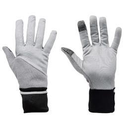 跑步手套EVOLUTIV-灰色
