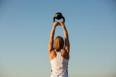 Pesa Rusa Kettlebell 12kg. Domyos Musculación Cross Fitness