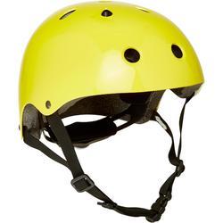 Play 3 直排輪鞋 滑板 滑板車及自行車安全帽 - 黃