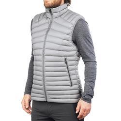 男款登山健行鋪棉無袖背心TREK 500-灰色