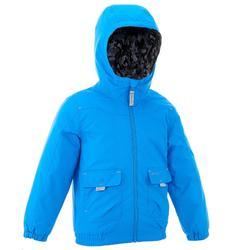 Hike 100 男童保暖防水健行運動夾克 - 藍色