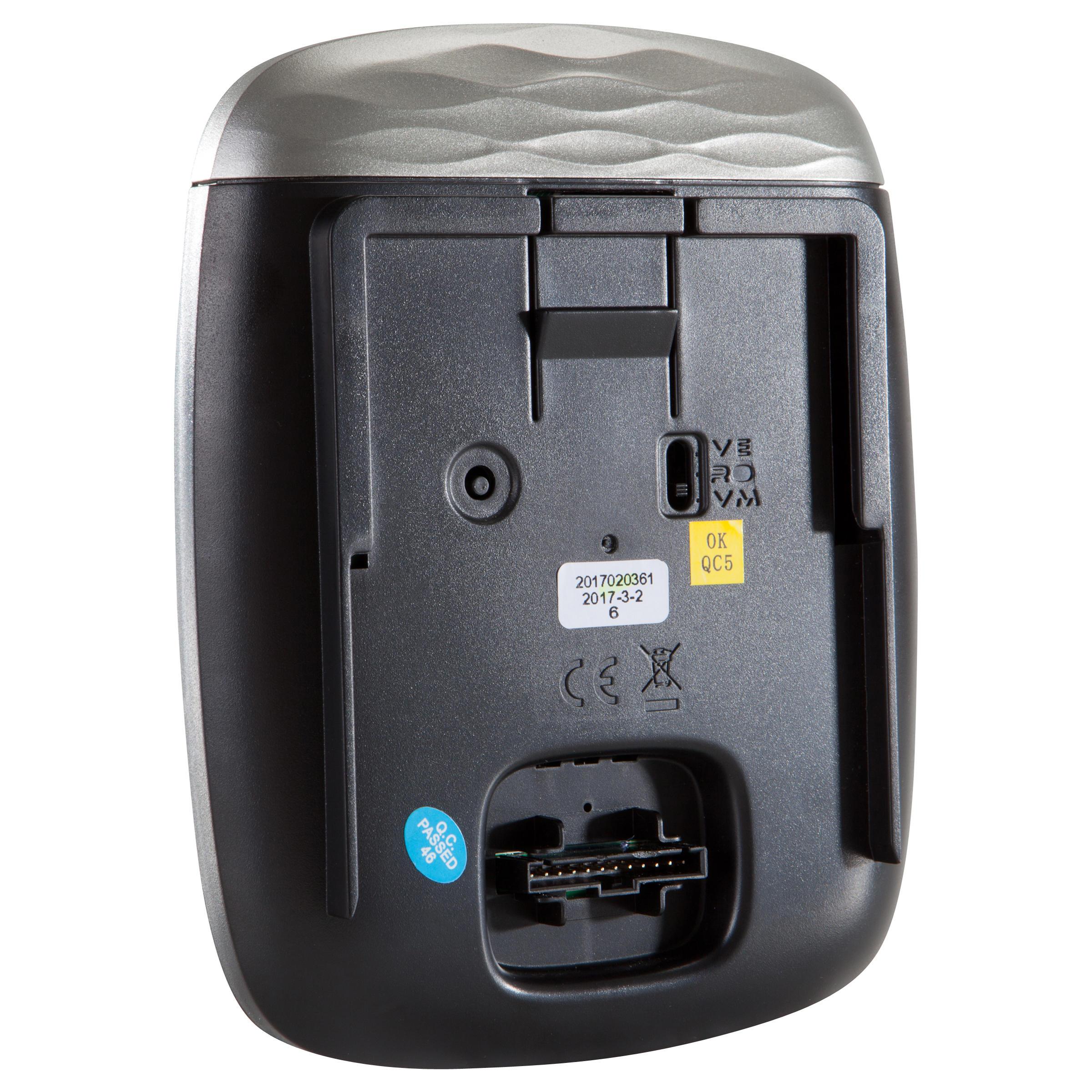 VM Comfort C2 Console