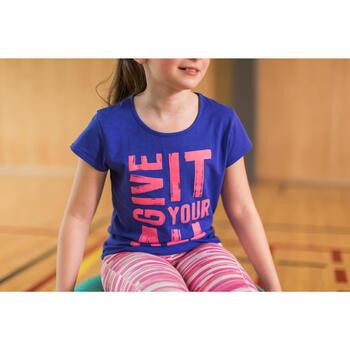 T-Shirt manches courtes imprimé Gym fille - 1230908