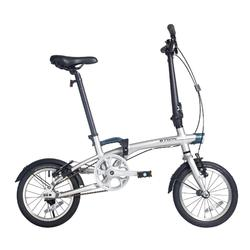 Tilt 500 Folding Bike XS CN