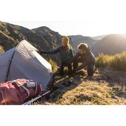 Tent | 2 persoons | Lichtgrijs | Quickhiker Ultralight