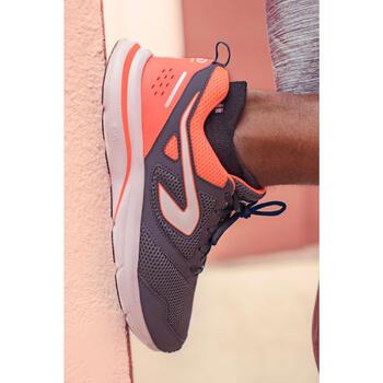 Laufschuhe Run Active Herren schwarz/orange
