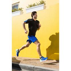 Zapatillas Running Kalenji Run Active Hombre Azul/Amarillo