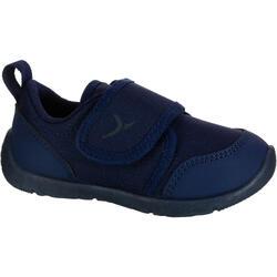 - حذاء رياضي -...