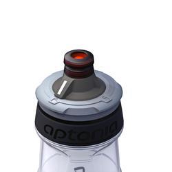Bidon Double Use 550 ml zwart