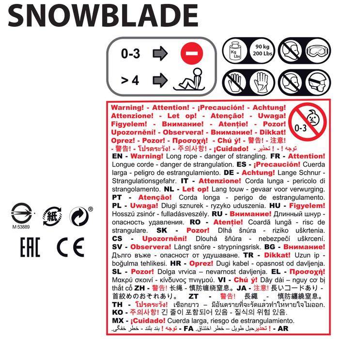 Slee voor kinderen met twee plaatsen, met rem, Snowblade, rood