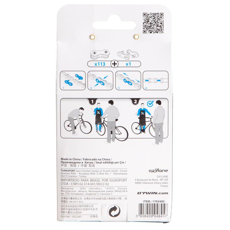 โซ่จักรยาน ความเร็วระดับ 3 ถึง 8