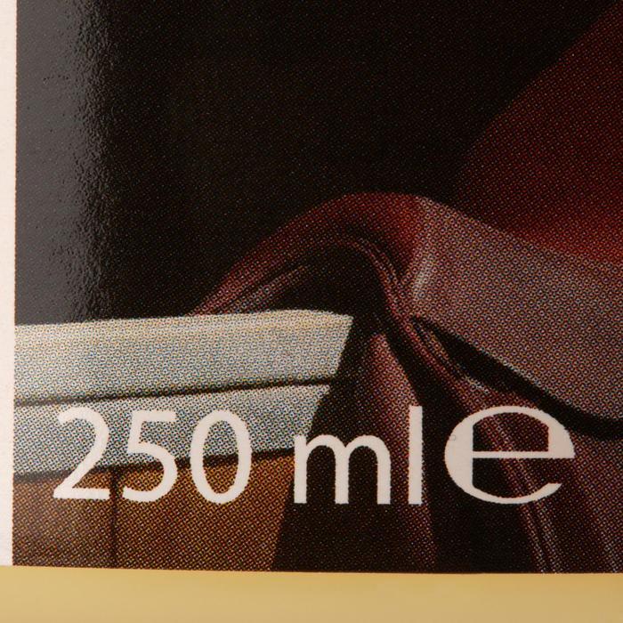 Graisse pour cuir équitation - 250 ml - 1240552