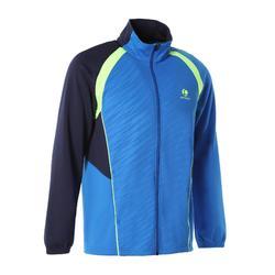 Dry 500 運動夾克 - 藍色