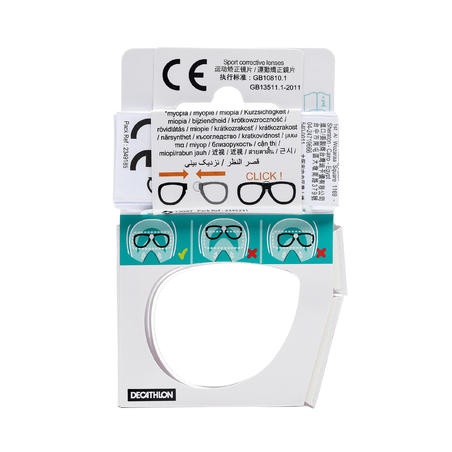 Left corrective lens for the short-sighted on the Easybreath mask