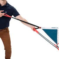 Тенісна сітка Speed, 3 метри