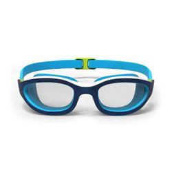 Gafas Natación Piscina Nabaiji Easydow Adulto Azul Marino Entrenamiento Antivaho