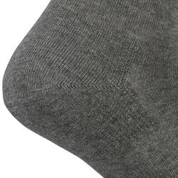 3雙入運動襪RS 160-灰色