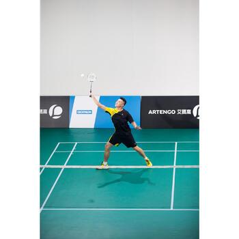 Badmintonracket volwassenen BR800 geel/zwart
