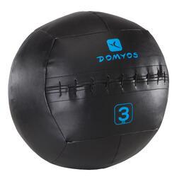 軟式藥球3 kg