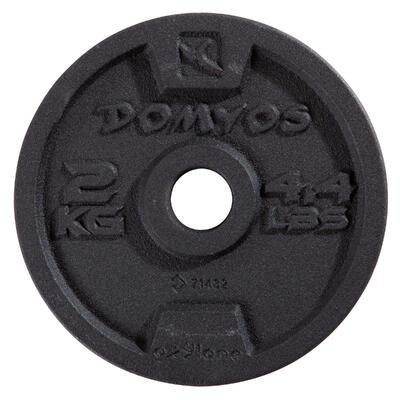 عدة دمبل 10 كجم للتدريب على الأوزان