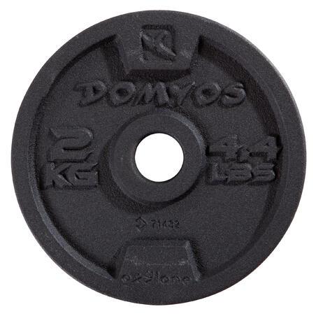 Weight Training Dumbbell Kit 10 kg