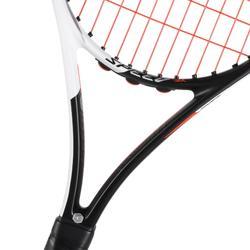 Tennisraket kinderen Head Speed 26