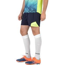 Rugbyshorts R500 Herren blau/gelb