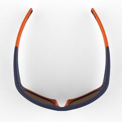 兒童款健行偏光太陽眼鏡(濾鏡分類4)MH T550-10歲以上