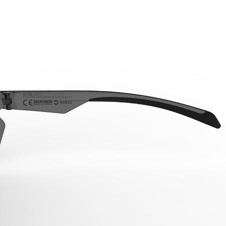 534995aa9 نظارات شمسية من الفئة 3 لركوب الدراجات 100 - اللون رمادي