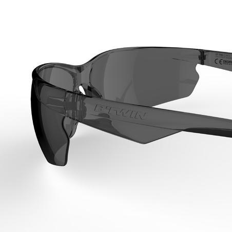 a9851b877 نظارات شمسية من الفئة 3 لركوب الدراجات 100 - اللون رمادي