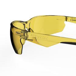 MTB bril ST 100 geel categorie 1 glazen