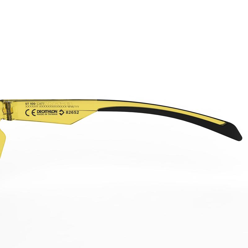 e58080dfbb5 ... ST 100 Adult MTB Sunglasses Category 1 - Yellow ...