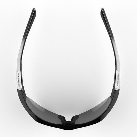 XC 100 Adult Mountain Bike Sunglasses Category 3 - Grey