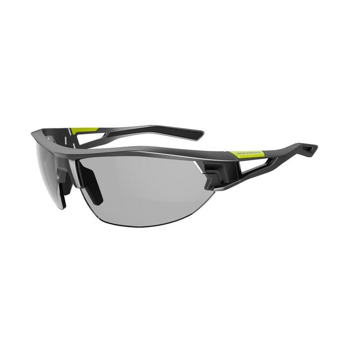 MTB-Sonnenbrille XC 120 photochrom Erwachsene Kat. 1 bis 3 grau/schwarz