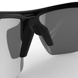 MTB-Sonnenbrille XC 100 Kat. 3 grau