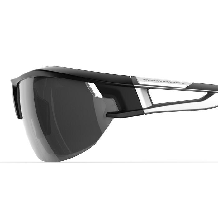 Fietsbril voor volwassenen XC 100 grijs categorie 3 - 1251872