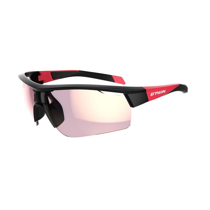成人款自行車太陽眼鏡Roadr 500 (濾鏡分類三)-粉紅色