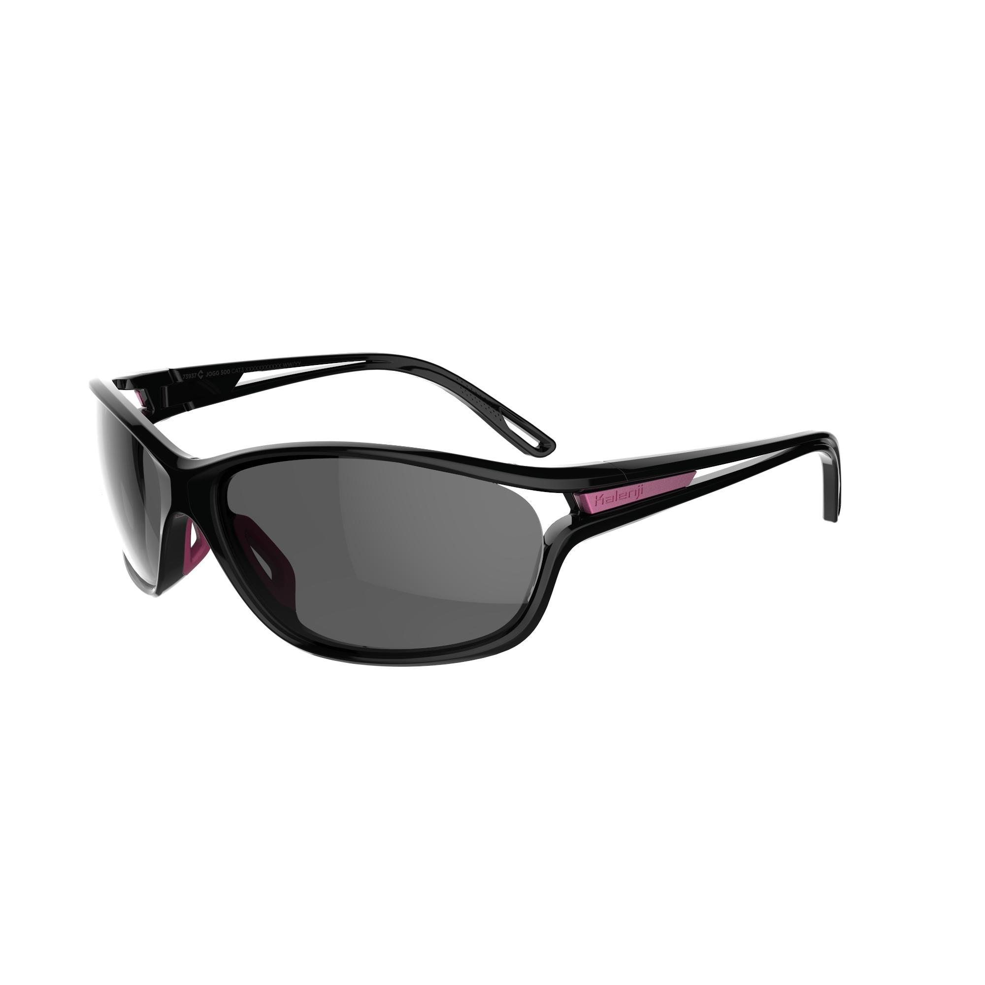 Lunettes de course pour adulte JOG 500 gris rose catégorie 3