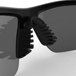 Sonnenbrille Run Trail Kategorie 3 Beschlagschutz Erwachsene schwarz/weiss