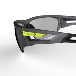 Sonnenbrille Trail 560 photochrom Kat. 1–3 grau/neongelb