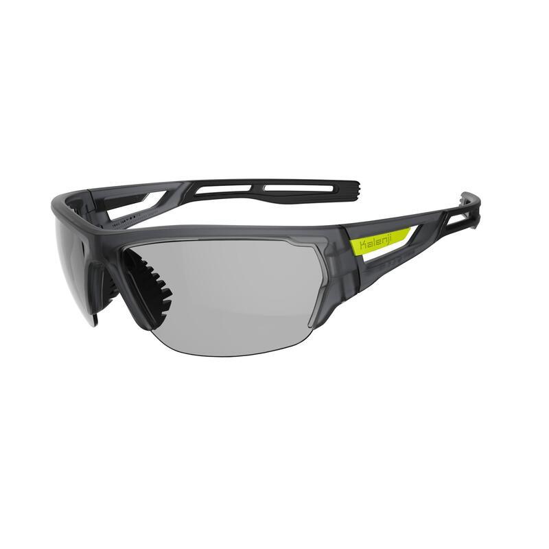 Adults' Running Cat 1 to 3 Anti-Fog Photochromic Glasses Runtrail - grey/yellow
