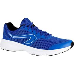 RUN CUSHION MEN'S RUNNING SHOES - BLUE