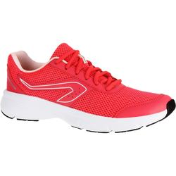 女性避震跑步運動鞋 Run - 珊瑚色