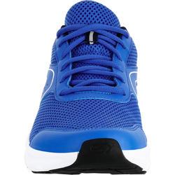 RUN CUSHION MEN'S RUNNING SHOES - BLUE