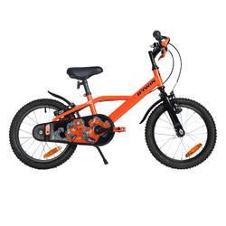 16吋4到6歲自行車500-機器人款