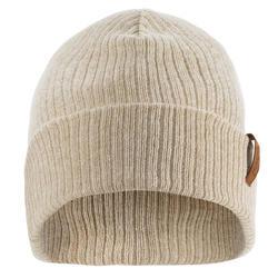 Fisherman Adult Ski Hat - Beige